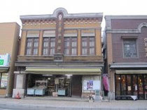 看板建築の十七屋履物店