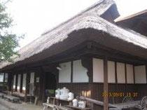 丹沢湖の三保の家