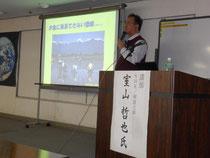室山哲也さんの講演風景です。