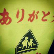 マタニティマッサージ Awal 広島