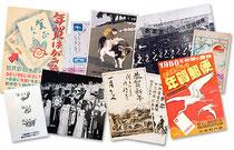 「年賀状博物館」http://www.nengahaku.jp/history.html