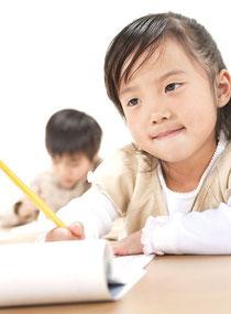 こども 小学生 英語教室 福岡 西区 早良区 TOEIC 英検 格安 マンツーマン 個人 プライベート
