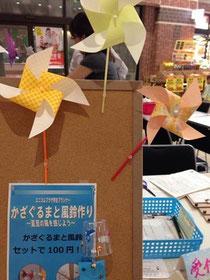 photo:Yukiko Kikuchi,Yuko Sasama