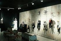 Ausstellung Theater-Marionette, Sargadelos, Santiago de Compostela