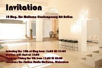 Amador VAllina: Mallorca Contemporary Art Auction, Majorca, Spain