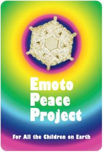 Emoto Peace Project für alle KINDER dieser Erde