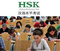 Examenes HSK chino