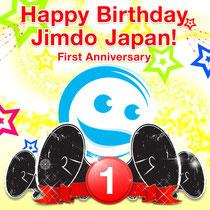 JimdoJapan 1周年