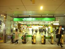 恵比寿駅 西口