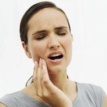 お口の痛みの原因は?