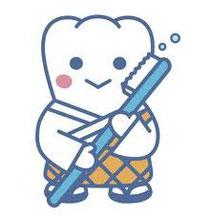歯科医師会公認 ゆるキャラ よ坊さん
