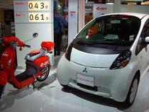 E Auto I Miev von Mitsubishi