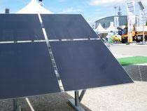 Solar Versicherung