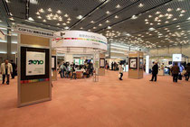 「生物多様性EXPO 2010」大阪会場