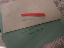コルリに届いた2色のサンプル・パーティのテーマカラーです