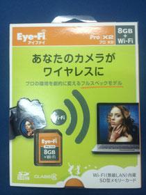 Eye-FiカードProX28GB