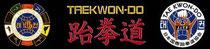 日本国際テコンドー協会 公式ホームページ