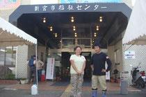 栃木県ボランティア団体「VC栃木」さん