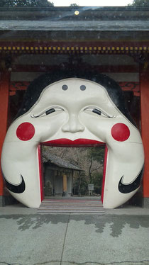 お世話になった蒲生神社です