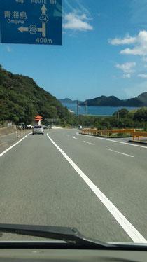 青海島近辺