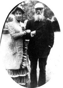 Варвара Алексеевна и Григорий