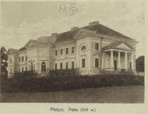 Палац початку XX ст.