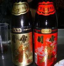 高級紹興酒