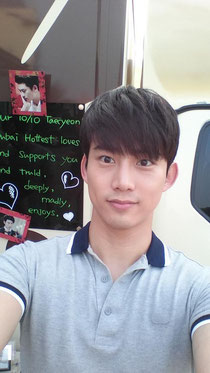 thx for the coffee~♥2014/07/14 18:48 @taeccool tweetより