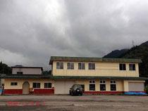 旧調査センター(旧物産館)