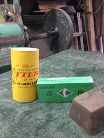 多種多様な固形研磨剤取り扱ってます。