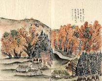 菅江真澄の描いた十和田湖の絵
