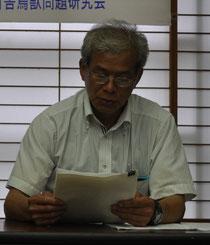 中島松治夜久野公民館長