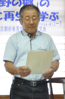 岡本嘉明理事長