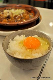 LifeTeria blog ブログ らんまん食堂