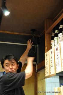 LifeTeria blog ブログ ご馳走居酒屋 三船