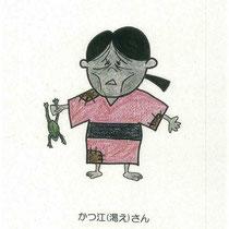 画像は鳥取市のウェブサイトより転載