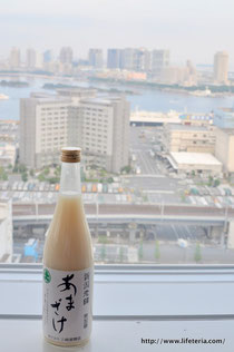 LifeTeria blog 美崎屋醸造 甘酒