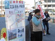 写真は3月11日、佐賀県庁前・くすの栄橋にて