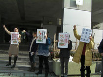 市役所前で抗議