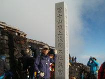 富士山頂浅間大社