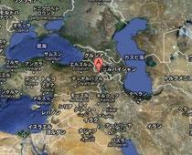 トルコ東部にあるアララト山