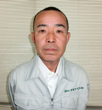 きれいずきサービス 代表取締役 鎌田満