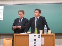 李賛洙先生(右)、李史好先生(左)