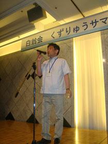 熱く語る藤枝先生、素敵です