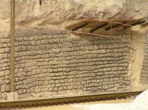 Mauer zur Tunneleinfahrt entsteht