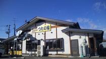 東和町,産直あおぞら,母ちゃんレストランつたの輪
