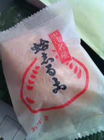 蛤しるこ in ファニーフェイス