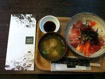 美味!海鮮丼