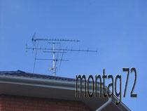 Установка и настройка антенн
