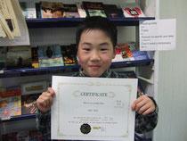 2010年度第2回 児童英検ゴールドで正答率90%以上 野明尚暉くん(小5)